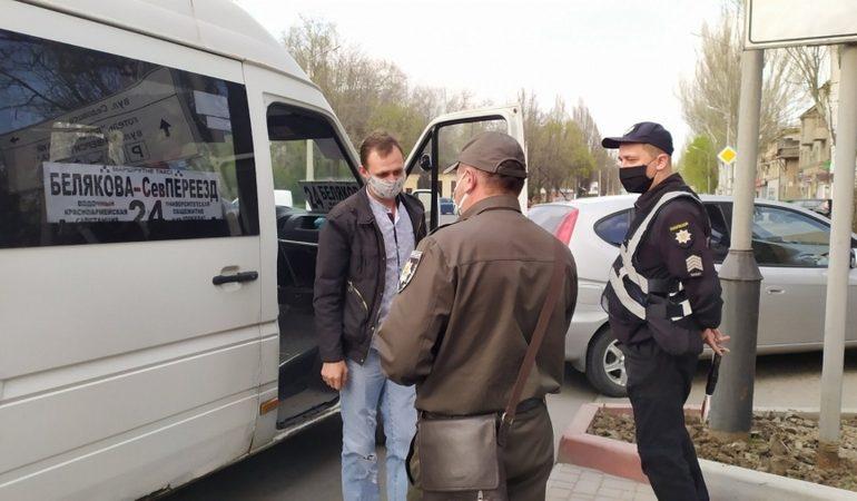 В Мелитополе проверяют, кто ездит в маршрутках
