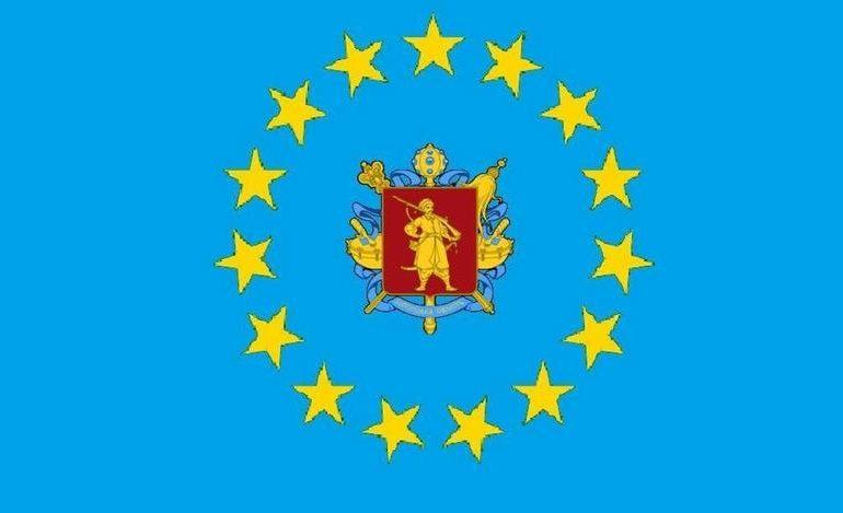 Звернення керівників громадських організацій національних меншин Запорізької області