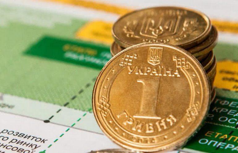 До обласного бюджету Запорізької області зменшились надходження