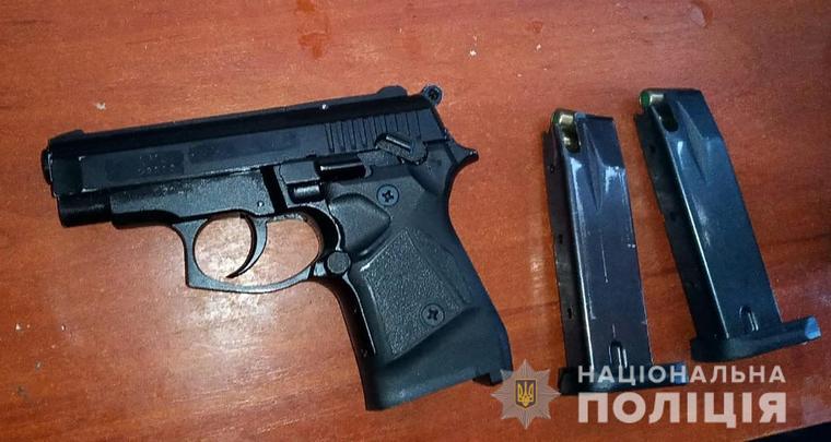 В Мелітополі поліцейські вилучили зброю