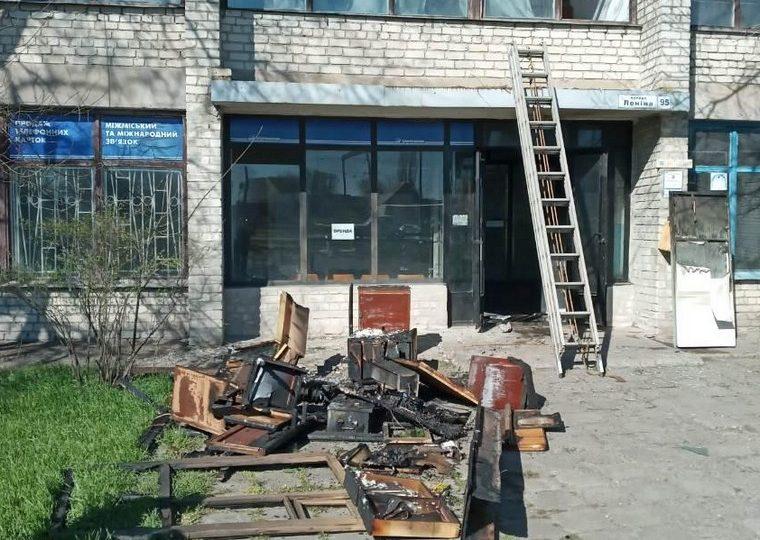 В Запорожской области случился пожар на почте