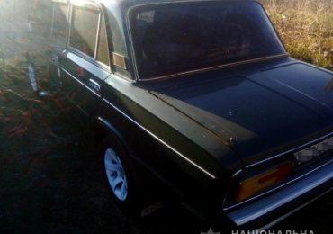 У Бердянському районі оперативники розшукали викрадене авто