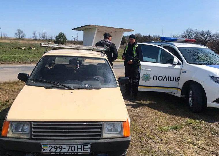 Жители Бердянской громады сдали полицейским водителя-нарушителя