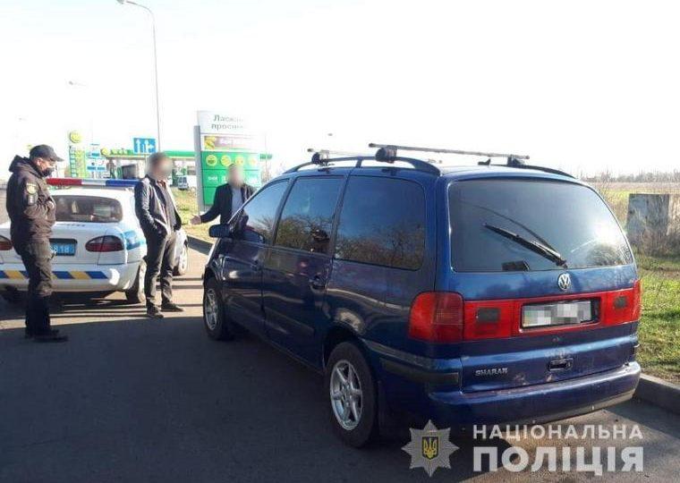 У Мелітополі повідомлено про підозру водію авто, що травмував поліцейського