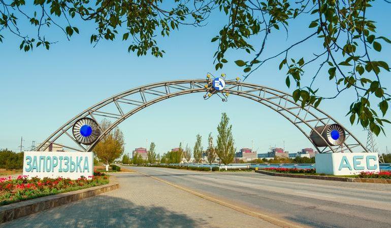 На Запорожской АЭС оперативный персонал работает в особом режиме