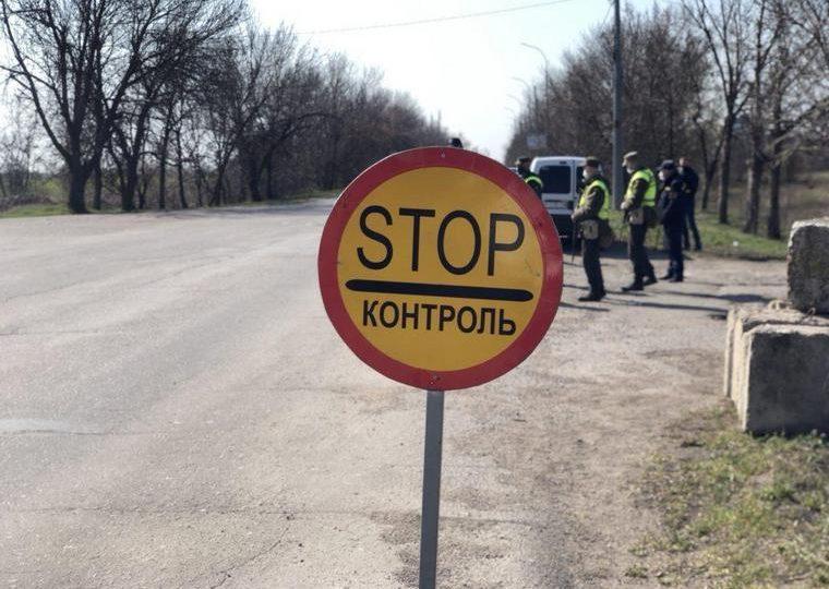 Можно ли будет въехать в Бердянск на праздники?
