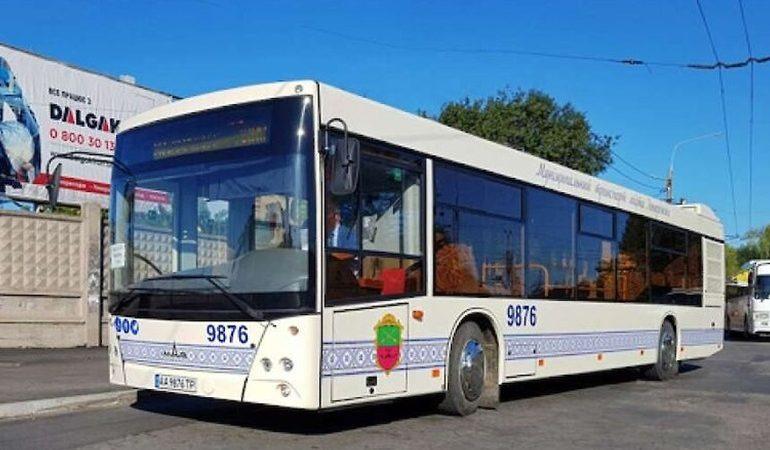 Как в Запорожье в период карантина будет работать общественный транспорт