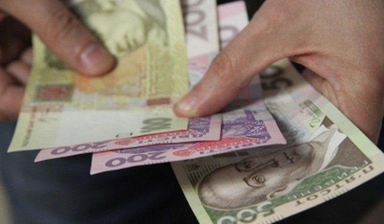Кому из льготников в Запорожье выплатят по 1000 гривен помощи