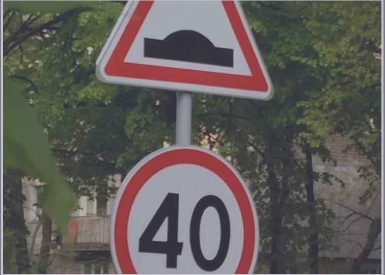 Как в Запорожье трактуют дорожные знаки (шутка)