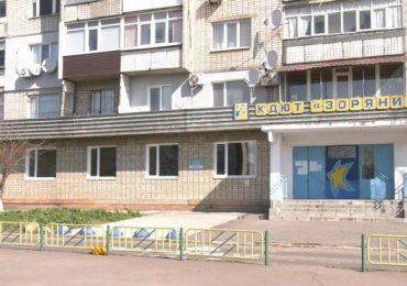 В Бердянске клуб «Зоряний» встретит воспитанников в обновленном виде