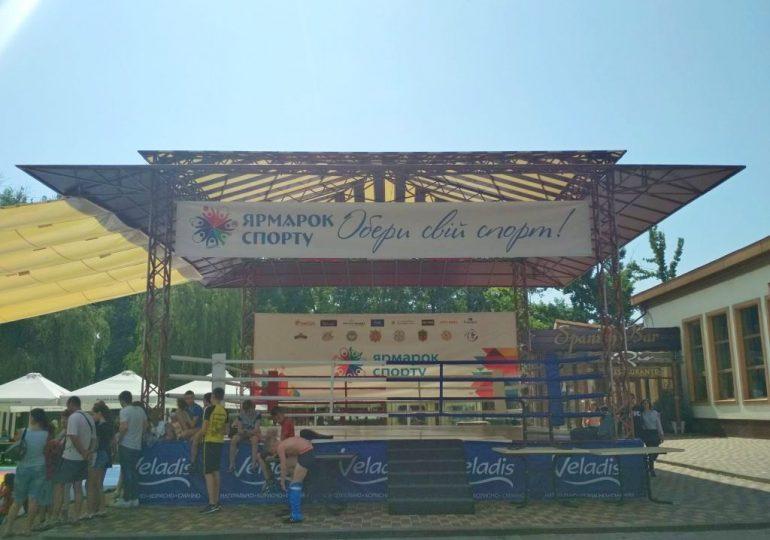 """""""Ярмарок спорту-2020"""" у Запоріжжі відбудеться онлайн"""
