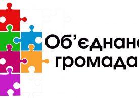 Як готуються боротися з коронавірусом в ОТГ Запорізької області