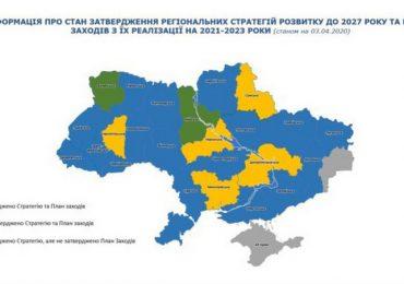 Запорізька область першою затвердила стратегію регіонального розвитку