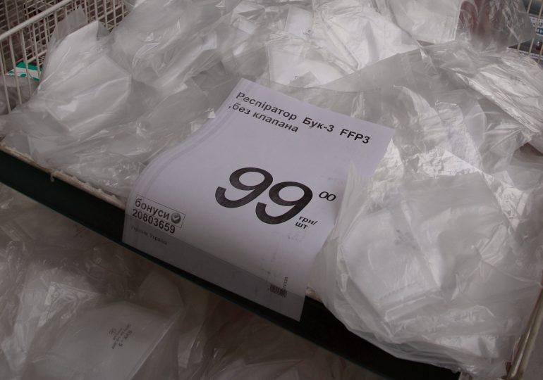 Индивидуальная защита: в аптеках – пусто, в маркетах – дорого