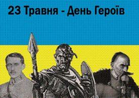 Сучасна героїзація: в  Україні має бути Пантеон, але без понтів