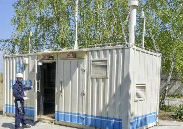 На Запорожской АЭС модернизируют посты радиационного контроля