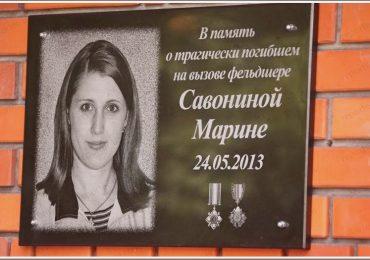 Как в Запорожье погибла фельдшер «скорой», прибывшая по вызову к больному