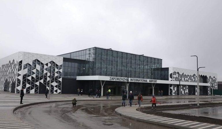 В Запорожье новый терминал пассажирского аэропорта готов принимать пассажиров