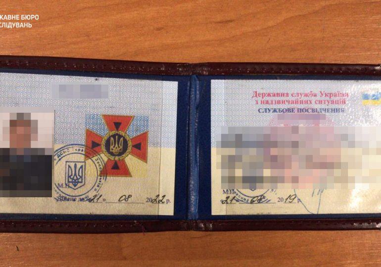 Двоє посадовців із ГУ ДСНС у Запорізькій області пішли під суд за 15 тисяч гривень