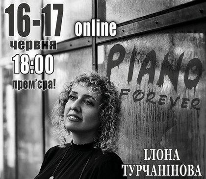 PIANO FOREVER!  Запорізька філармонія запрошує меломанів на онлайн-прем'єру