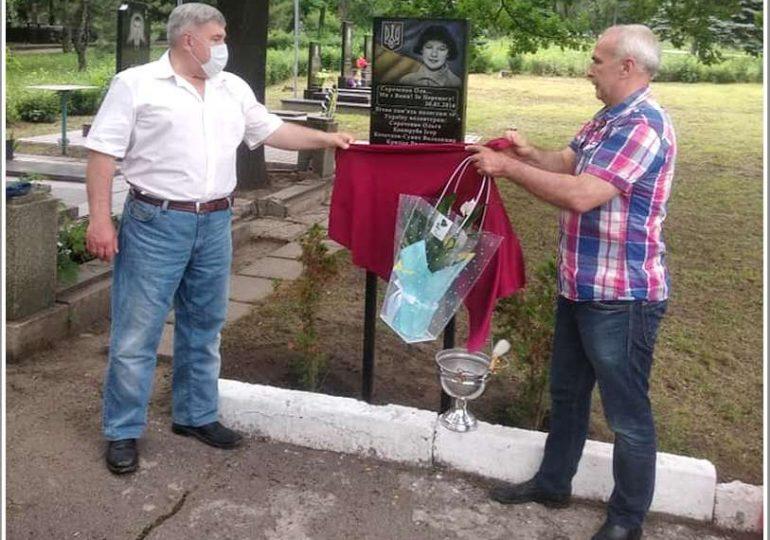 В Запорожье открыли памятный знак в честь погибших волонтеров  - первый в Украине