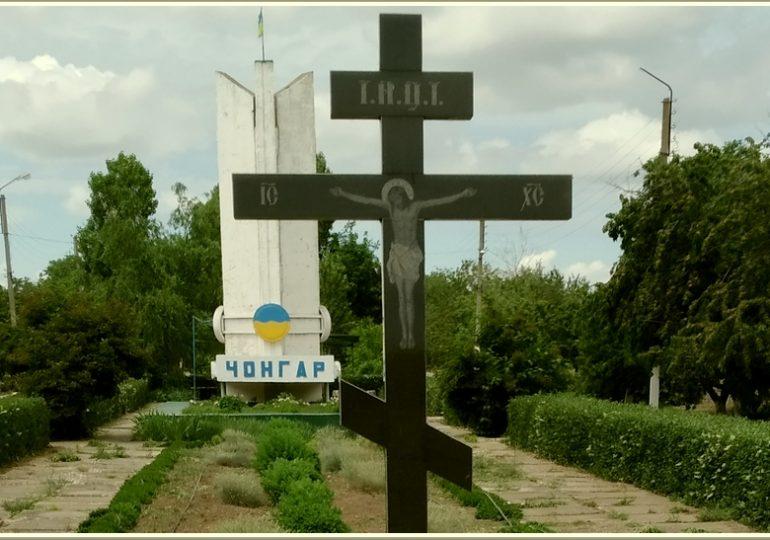 Что запорожцы увидели на крайней точке материковой Украины (фото)
