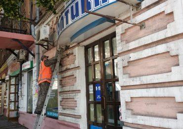 В Запорожье со зданий удаляют незаконную рекламу (фото)