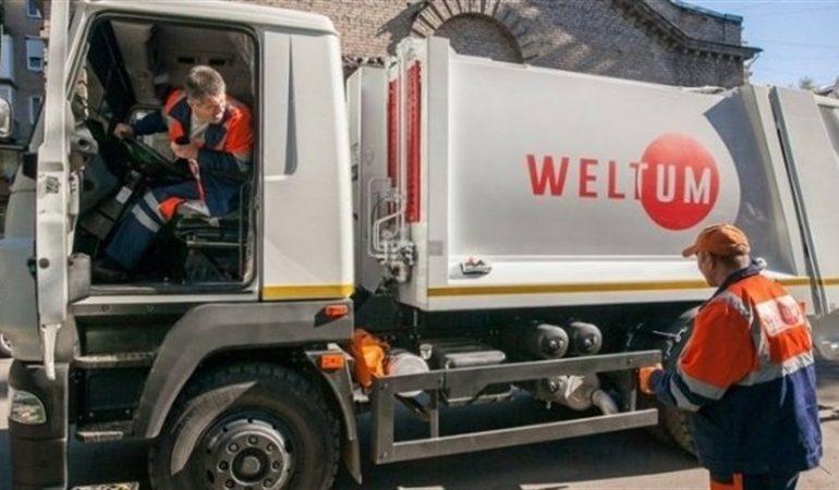 «Вельтум-Запорожье» будет предоставлять горожанам новую услугу по сбору бытовых отходов