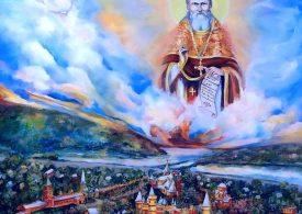 Васильевка небесная: второе пришествие Иоанна, чудотворца Кронштадского