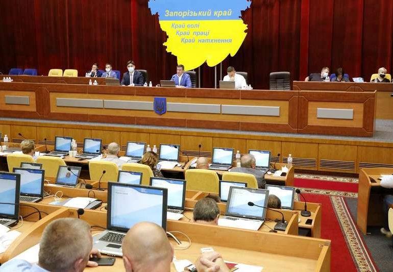 Депутати Запорізької обласної ради відкоригували видатки депутатського фонду