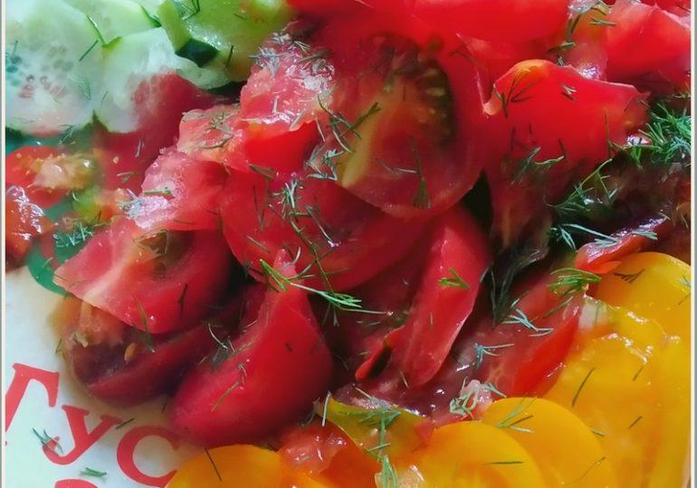 В Запорожье  резко  упали помидоры… в цене