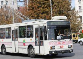 В Запорожье рассмотрят вопрос восстановления льготного проезда и развития коммунального транспорта