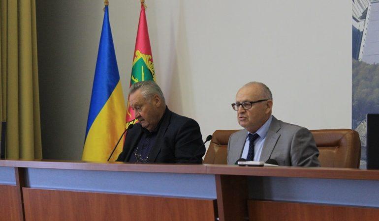 В Запорожье обсудили изменения в законодательстве в сфере охраны окружающей среды