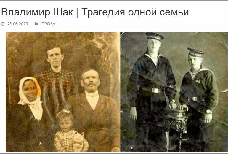 О трагедии семьи из Запорожской области рассказал американский журнал