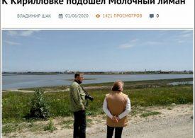 У запорожского МИГа украли фото, добавив его к нелепой новости