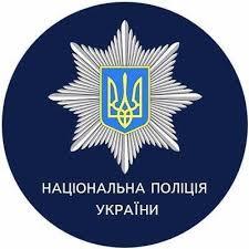 На Мелітопольщині грабіжник вбив товариша по пляшці