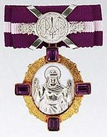 Наталія Авраменко нагороджена орденом княгині Ольги II ступеня