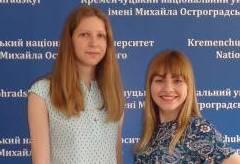 Студентка ЗНУ відзначена на міжнародному екологічному конкурсі