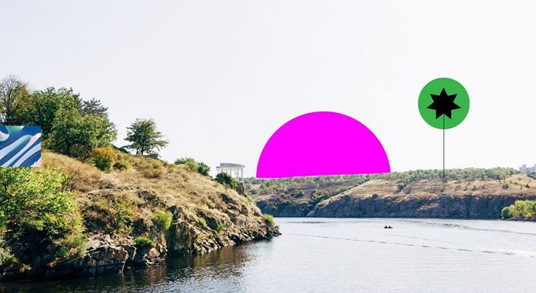 Мистецький Форум 2020 картинка