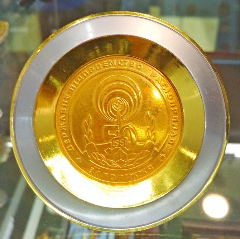 Радіоприлад ювілейна медаль фото