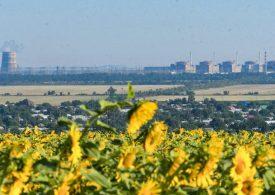 Экологическая обстановка в зоне наблюдения Запорожской АЭС