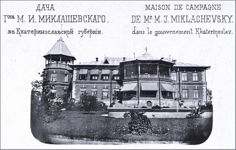 Шедевры архитектуры запорожского края: дача Миклашевского