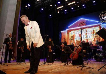 Обласна філармонія відкрила сезон «Концертом на біс!»