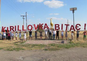Работники Кирилловского поссовета приветствовали гостей возле оленя