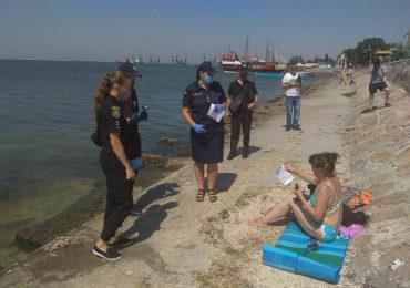 На теренах Запорізькій  області триває акція «Безпечне літо»