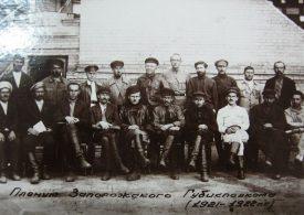 Попередниці Запорізької області – Олександрівській губернії виповнилося 100 років
