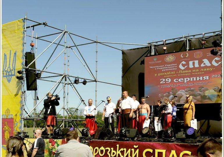 Хортица принимала фестиваль «Запорозький Спас» (послесловие к событию)