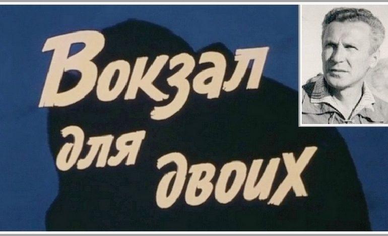 Как герой войны из Бердянска снимал... очень известные кинофильмы