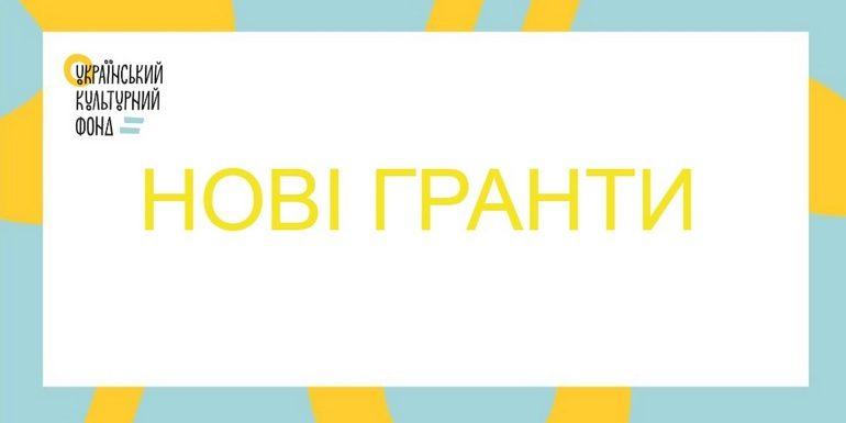"""""""Мистецький Форум"""" у Запоріжжі.  Анонс програми на день шостий, 20 серпня"""