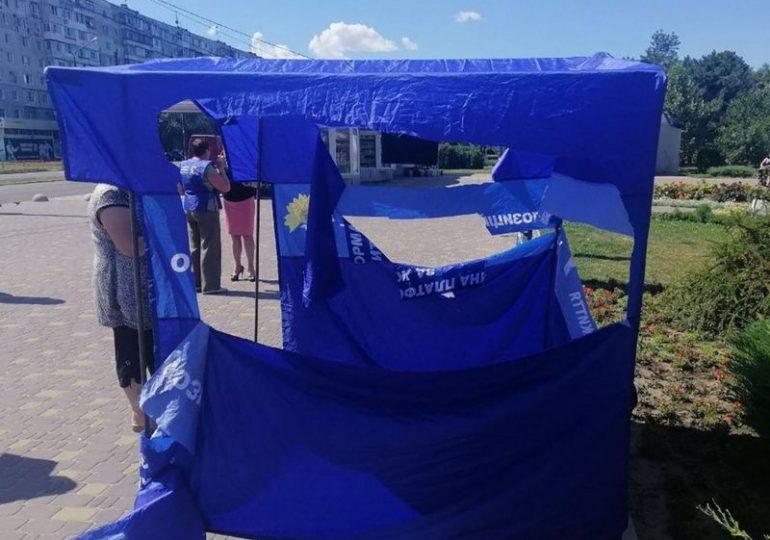 На Запоріжжі прокуратура з'ясовує обставини нападу хуліганів на агітаційні палатки